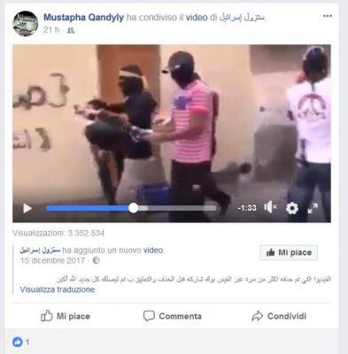 """Lo screenshot del video """"incriminato"""", ripreso da una pagina facebook che IlGiornale.it sostiene si chiami """"End Israel"""""""